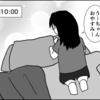 23.眠りの森のうーちゃん