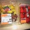 スーパーに並ぶ沢山のフルーツと優しい世界