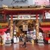 子供とお出かけ:アートリック ミュージアム(横浜大世界)