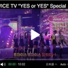 "【動画・日本語字幕】TWICE TV ""YES or YES"" Special EP.01-03 / 公式VLIVE"