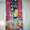 業務スーパー チキンのテリヤキソース 275円