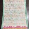【書籍】『ひとり暮らしの小学生』を娘が勝手に学校で推薦図書で紹介していた