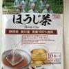 【百均・美味しいもの】ダイソーの「ほうじ茶」が美味しかった。静岡県 掛川産 茶葉100%使用
