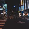 夜の飯田橋と銭湯、あるいは川底の街