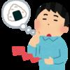 【ダイエットをする時のポイント解説…経験談『朝食はとるべきか?否か?』…】#86