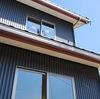 【新築】ガルバリウム鋼板を外壁に採用、2年住んでみた感想。
