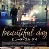 映画『ビューティフルデイ』ネタバレあらすじキャスト評価