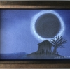 8/11(土) 新月(部分日食)「生きるために真っ暗闇の世界にスイッチを入れなければ」