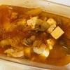 """【ベターホームの本】""""きょうスープ101""""から〝とうふのキムチチゲ〟作ったよ。"""