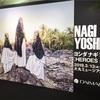 少数民族を追いかけて世界を飛び回る写真家!ヨシダナギ写真展で知らない世界に圧倒された