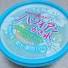 フタバ食品「ひんやり爽やか ハワイアンかき氷」はパイナップルが楽しめる♪