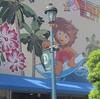 7月20日 今日はなんの日?Wikipediaを参考にガオウ茅ヶ崎店に朝から行ってきました。