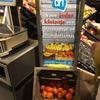 オランダのスーパー/子供用の無料のバナナとみかん