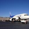 南米の誇るハブ空港のある街サンティアゴ・デ・チレ(チリ)