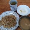卵チャーハンとヨーグルトのハチミツ添え