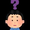 Z合さんには、今までのお見合い人数やブログのことは話されているのでしょうか?【質問コーナー14】