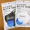 暑い夏を乗り切るために洗って使えるひんやり素材のマスクを着けてみた結果は?