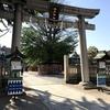 招き猫と沖田総司が関係する「今戸神社」(東京都台東区)