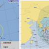 【台風情報】台風10号は『強い』勢力のまま四国地方に上陸~中国地方を経て日本海へ抜けるコースが有力!気になる気象庁・米軍の進路予想は?お盆明けには台風11号の卵も発生!?