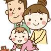 ウエルネスさがみはらで開催される2019年6月の「パパ ママのための教室」