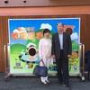 岐阜県池田町への旅