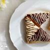 【チョコ好きパティシエ】チョコすぎる三角チョコパイ!サクサクとろーりチョコたっぷり!