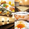 【オススメ5店】岡山市(岡山)にあるビュッフェが人気のお店