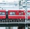 働き方改革の前に通勤改革を (満員電車やめよう!)