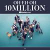 JO1 OH-EH-OH MV 1000万再生!!