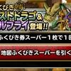 level.1056【雑談】道化師の悪だくみ進捗状況