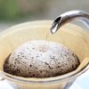 コーヒー豆の鮮度で、ハンドドリップのここが違うよ