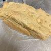 米粉パン?