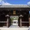 多田神社(兵庫県川西市)の紹介と御朱印