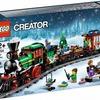 レゴのクリスマス!おすすめのレゴ クリエイター ウィンタービレッジシリーズをまとめてみたよ。2017年新作はウインターステーション!