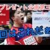 関西リーグ最終戦!引退!!