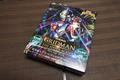 グリッドマン(特撮の)Blu-ray Boxを買った