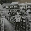 谷口礼子さん『名鉄バスでたずねる尾張、三河の史跡と伝統産業』
