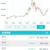 仮想通貨がまた上がってきた