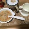 後期離乳食☆朝ごはん&夜ごはん 来週から完了食