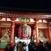 夜の浅草寺でポケモンGO