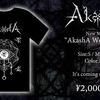 初のMERCHリリース|AkashA