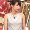 美女アナ「福マンは私」争奪戦が始まった(1)加藤綾子に思わぬオファーが…
