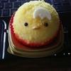 イースター 2019年4月21日 セブンイレブン ことりのケーキ