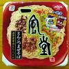 九州の名店「一風堂」がカップ麺でまぜそばに!