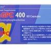 低身長にアルファGPC、発達障害にはアルファGPC400が効果がある!