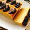 お砂糖なし☆さつまいもとプルーンのプリンケーキ