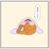 【妊活】救急用の早見表をつくろう