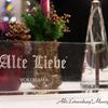 友達の結婚祝いにAlteLiebeでクリスマスディナー*2017年12月