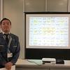 第24回経営会議「俺の目標マンダラ」