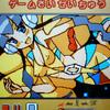 カミツレ(新) 02(ポケモンBW2)